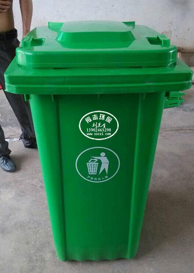 城市街道环保塑料亚博体育wap下载