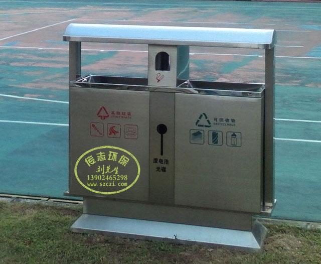 常用街道公园环保分类亚博体育app官方下载亚博体育wap下载