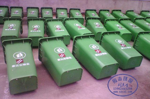 小区物业环保塑料亚博体育wap下载