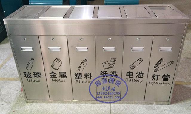 最新室内摇盖式环保六分类亚博体育app官方下载废物回收箱