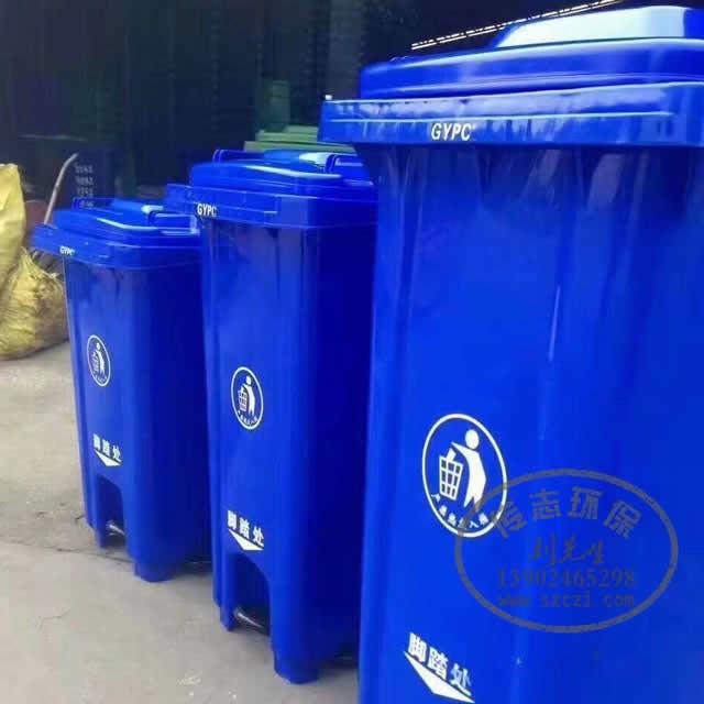 内蒙古通辽市小型脚踏式塑料亚博体育wap下载厂家直销